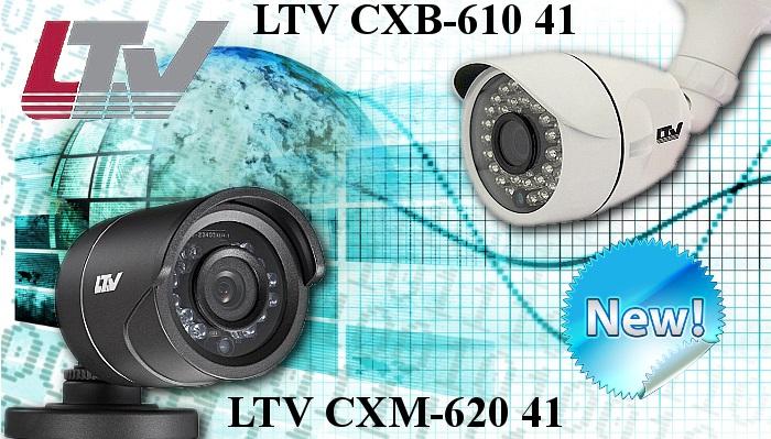 LTV CXB-610 41