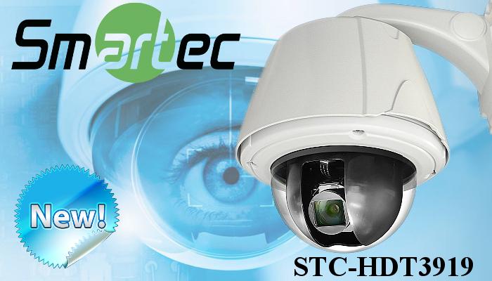 STC-HDT3919