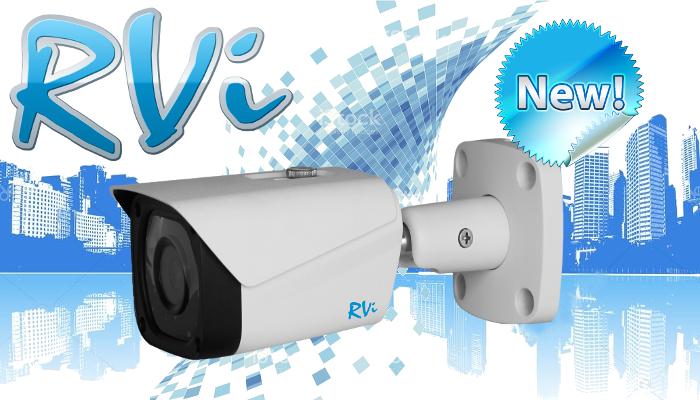 RVi-IPC44 V.2