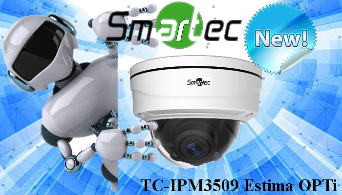 TC-IPM3509