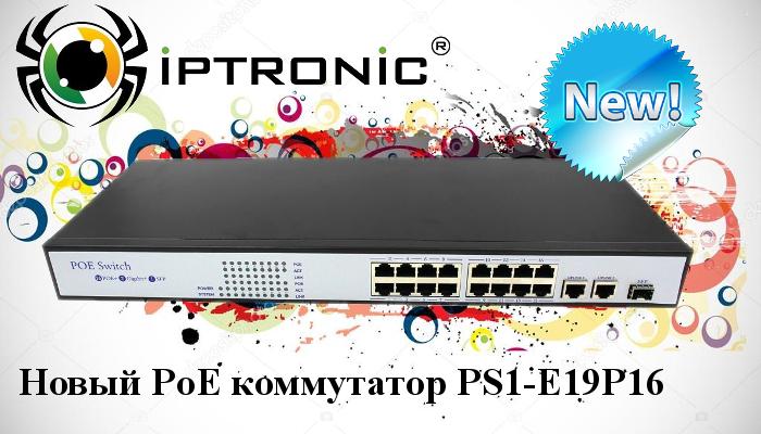 PS1-E19P16