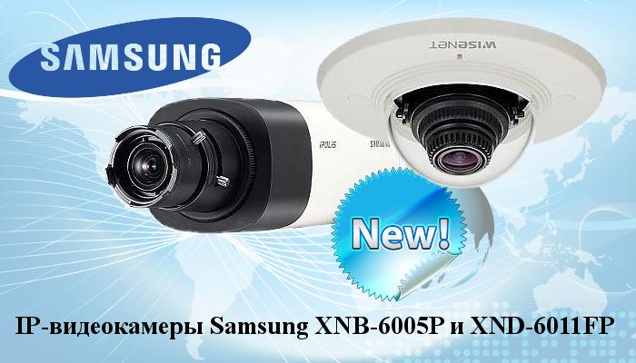 XNB-6005P-XND-6011FP