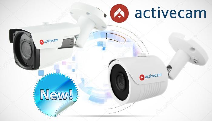 activcam_new