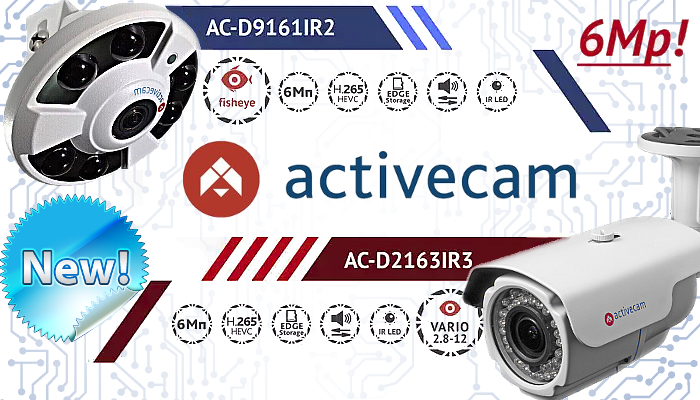 AC-D2163IR3