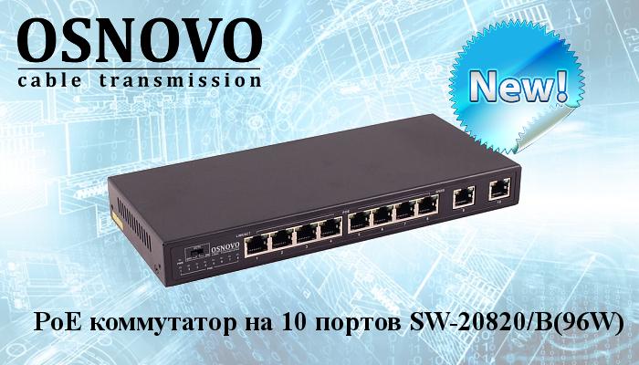 osnovo_new