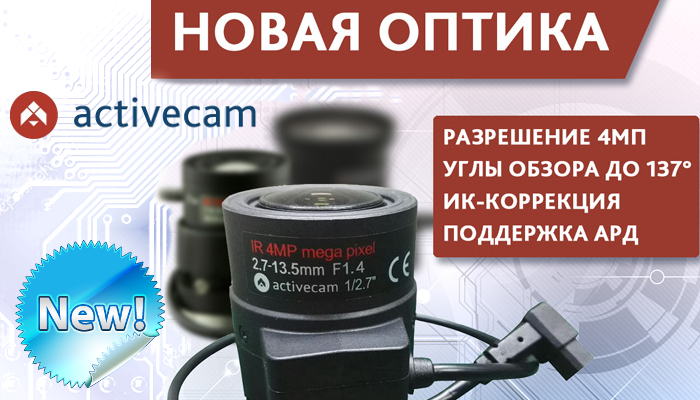 AC-MP27135D.IR_new