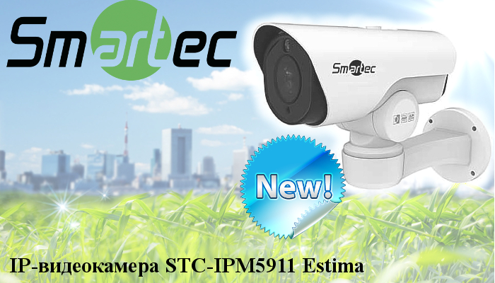 TC-IPM5911_estima_new