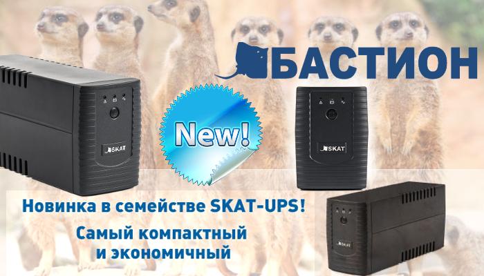 schema_skat-ups_600-350